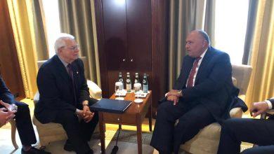 Photo of شكري يعقد لقاءً مع الممثل الأعلى للشئون الخارجية والسياسة الأمنية للاتحاد الأوروبي على هامش قمة مؤتمر برلين حول ليبيا