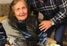 Photo of وفاة الفنانة نادية رفيق عن عمر ناهز 85 عاما