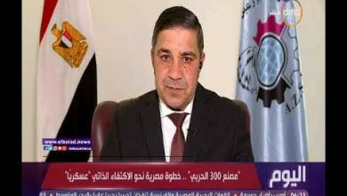 Photo of الإنتاج الحربى: تصنيع المواد الخام بأيادى وعقول مصرية 100%