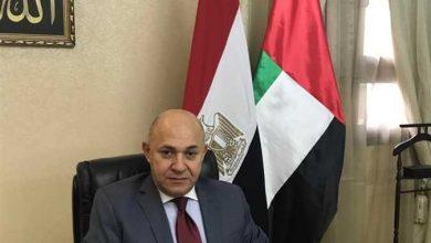 Photo of السفير المصري بالإمارات يزور مقر إقامة الفريق قبل السوبر