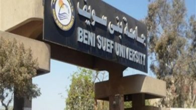 "Photo of ""التنمية المستدامة "" ندوات بجامعة بني سويف"