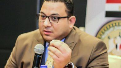 Photo of أهمية دعم منظومة الأمن السيبراني للقطاع المالي والمصرفي
