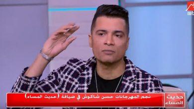 """Photo of المصنفات تحرر 3 محاضر لشاكوش وعمر كمال بسبب """"بنت الجيران"""" ليلة عيد الحب"""