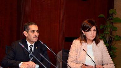 """Photo of وزيرة الهجرة تجتمع بمحافظ الغربية لتنسيق إطلاق مبادرة """"مراكب النجاة"""""""