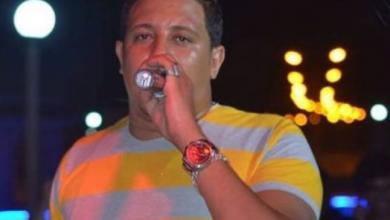 Photo of بالفيديو.. عمر كمال وحمو بيكا يغنون لـ هاني شاكر: هو إنتي لسه بتسألي