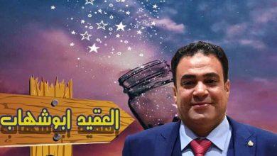 "Photo of ""الديوان"" تشكر العقيد ابوشهاب ضريف لمشاركته فى تنظيم إحتفالية الوفد ""في حب الكويت """