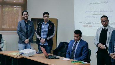 """Photo of انطلاق المسابقة القومية لطلائع مصر تحت شعار """" قوة الكلمة"""" بجوائز تصل قيمتها لأكثر من ٢٠.٠٠٠ جنية"""