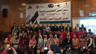 Photo of محافظ القليوبية يكرم الطلاب الفائزين بمعرض العلوم والهندسة