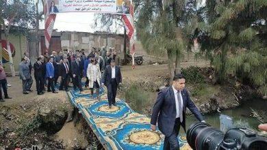 Photo of نبيلة مكرم ترد على سجاد المعدية: أنا الوزيرة اللي زرت 4 قرى في بسيون محافظة الغربية