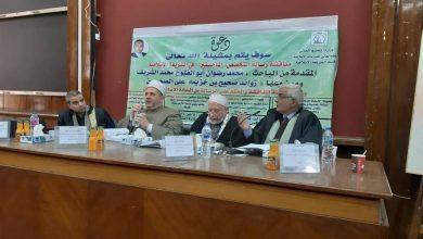 Photo of الباحث محمد رضون يحصل على درجة الماجستير في  الشريعة الإسلامية