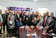 "Photo of بالصور تعرف على نتائج أول اجتماع لـ""أمانة البحيرة "" بحزب حماة الوطن"