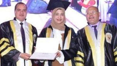 "Photo of تهنئة للدكتورة ""نشوي خلف رفاعي""لتخرجها من كليه طب سوهاج بتقدير عام امتياز"