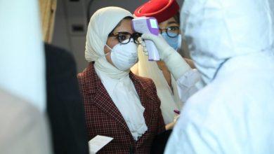 "Photo of وزيرة الصحة تخضع لعملية الفحص والإجراءات الوقائية فور وصولها من الصين ""صور"""