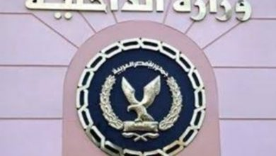 Photo of مديريه أمن القليوبيه تنجح فى ضبط الخارجين عن القانون