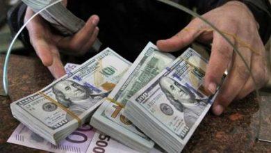 Photo of الدولار يرتفع وسط عزوف عن المخاطرة