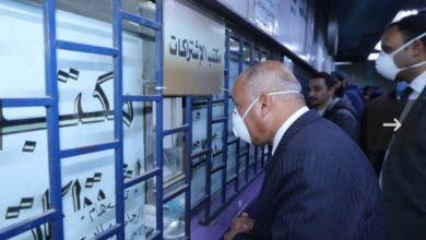 Photo of وزير النقل: الدفع بـ5 قطارات مترو إضافية في كل اتجاه قبل ساعة من بدء الحظر