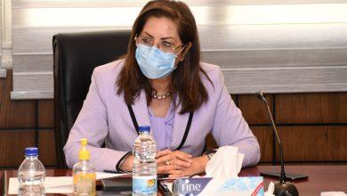 Photo of وزارة التخطيط تصدر تقريرًا حول مبادرات الدولة قبل أزمة فيروس كورونا وبعدها
