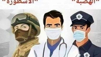 Photo of جيش مصر الأبيض يناشد الرئيس السيسي بتخصيص قطعة أرض لبناء مستشفى للأطباء