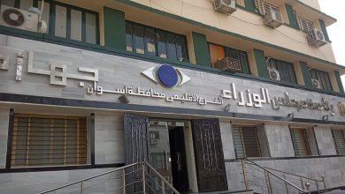 Photo of جهاز حماية المستهلك في خدمة وحل مشاكل المواطنين
