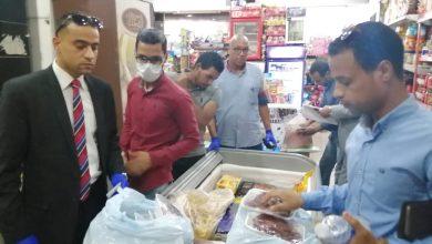 Photo of ضبط أغذية غير صالحة للاستهلاك الآدمي بأسوان  أسوان
