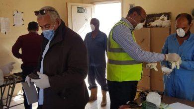 Photo of أسيوط لتكرير البترول تتخذ إجراءات احترازية ووقائية ضد فيروس كورونا المستجد