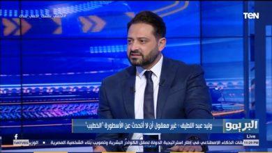 Photo of إبراهيم سعيد يكشف عن السبب الرئيسي لخروجه من الاهلي