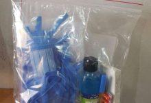 """Photo of """"الصحة"""": إطلاق سيارات القوافل العلاجية لتوزيع حقيبة المستلزمات الوقائية والأدوية وتوصيلها للمنازل"""