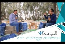 Photo of فيديو.. خبير زراعي: ٣٠ ألف طن صادرات مصر من الثوم سنويا