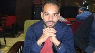 Photo of محمود سليم يهنئ المحامي وحيد سرور بالخطوبة السعيدة