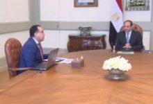 Photo of الرئيس السيسي يجتمع مع رئيس الوزراء ووزيرة التعاون الدولي
