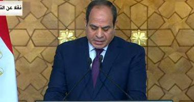 Photo of السيسي يعرب عن قلقه من ممارسات بعض الأطراف في ليبيا