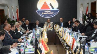 Photo of تحالف الأحزاب المصرية يشيد بتحرك القيادة المصرية لاستعادة العمال المصريين من ليبيا