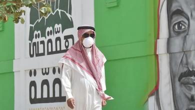 Photo of السعودية تعود للحياة الطبيعية وتودع حظر التجول