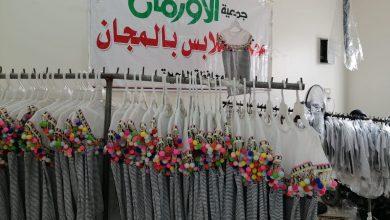 Photo of تنظيم معرض لتوزيع الملابس وقطع الأثاث والأجهزة الكهربائية  بالمجان بحوش عيسى