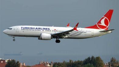 Photo of الخطوط الجوية التركية تستأنف رحلاتها لدول أوروبية 18 يونيو