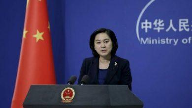 Photo of الصين تحث أستراليا على ضمان سلامة مواطنيها