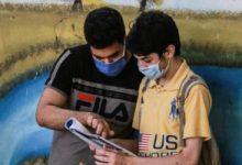 Photo of رصد 15 حالة غش بامتحان الكيمياء والجغرافيا للثانوية