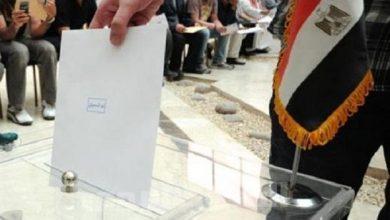 Photo of السفارة المصرية بجنيف تتلقي أول أوراق التصويت بانتخابات مجلس الشيوخ