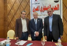 Photo of مع الإعلان عن انتخابات الشيوخ…تدشين إنطلاقة جديد لحزب الجمهوري المصري