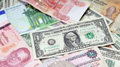 Photo of ننشر أسعار العملات اليوم الخميس