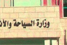 Photo of السياحة والآثار تصدر قرارا وزاريا ببطلان انتخابات نقابة المرشدين