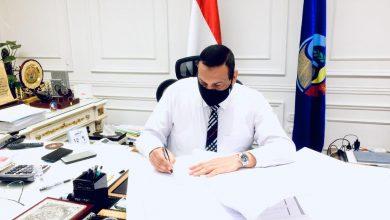 Photo of الانتهاء من اعتماد الحيز العمراني لعدد 15 مدينة و468 قرية بالبحيرة