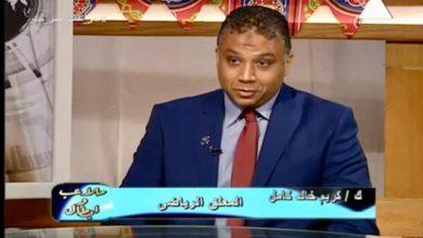 "Photo of كريم خالد ""نائبا لرئيس المركز الاعلامى"" لنقابة البترول"