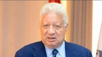 Photo of اجتماع رئيس النادي مع مسئولي الجروبات والصفحات الزملكاوية