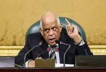 Photo of عبدالعال للنواب: وزيرة الصحة تحاول الوصول إلى حلول لأزمة أطباء التكليف