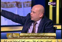 """Photo of محمد الحناوي: انتخابات مجلس الشيوخ """"خطوة"""" لترسيخ الديمقراطية.. وعلى المواطنين المشاركة لاختيار الأفضل"""