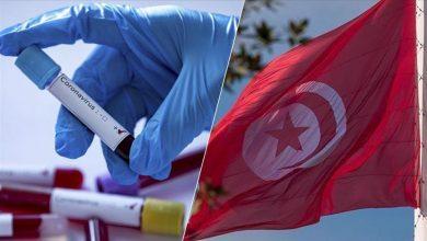 Photo of تونس تعلن خلوها تماما من فيروس كورونا