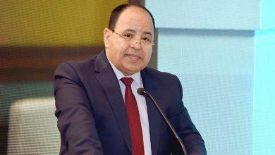 Photo of وزير المالية يعلن معايير موحدة للقائمة البيضاء
