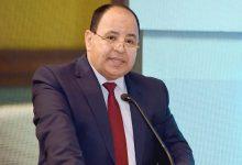 Photo of وزير المالية يحظر إدخال وإخراج النقد المصرى والأجنبى خلال الطرود البريدية