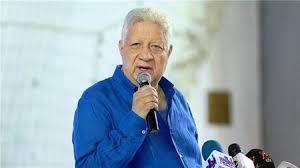 Photo of تشريعية النواب توضح في بيان سبب رفض رفع الحصانة عن مرتضى منصور